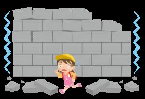 ブロック倒壊被害を防ぐ